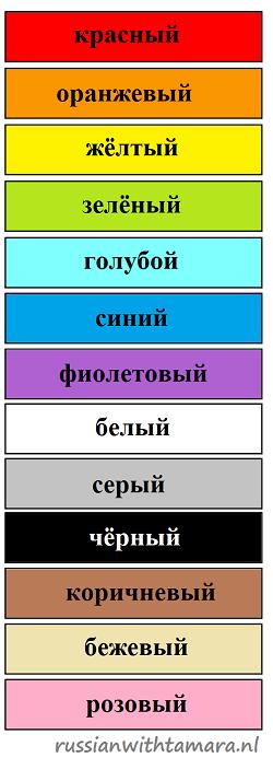 цвета - все - small